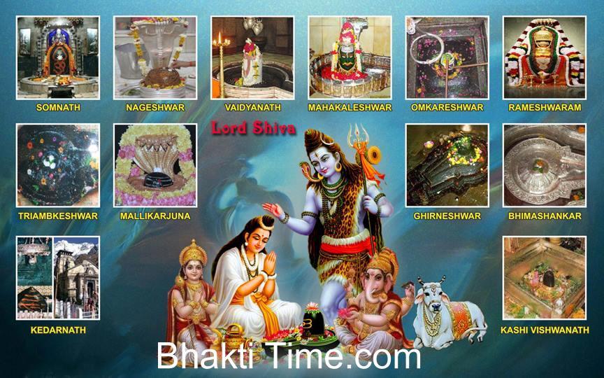 Shiv jyotirlinga