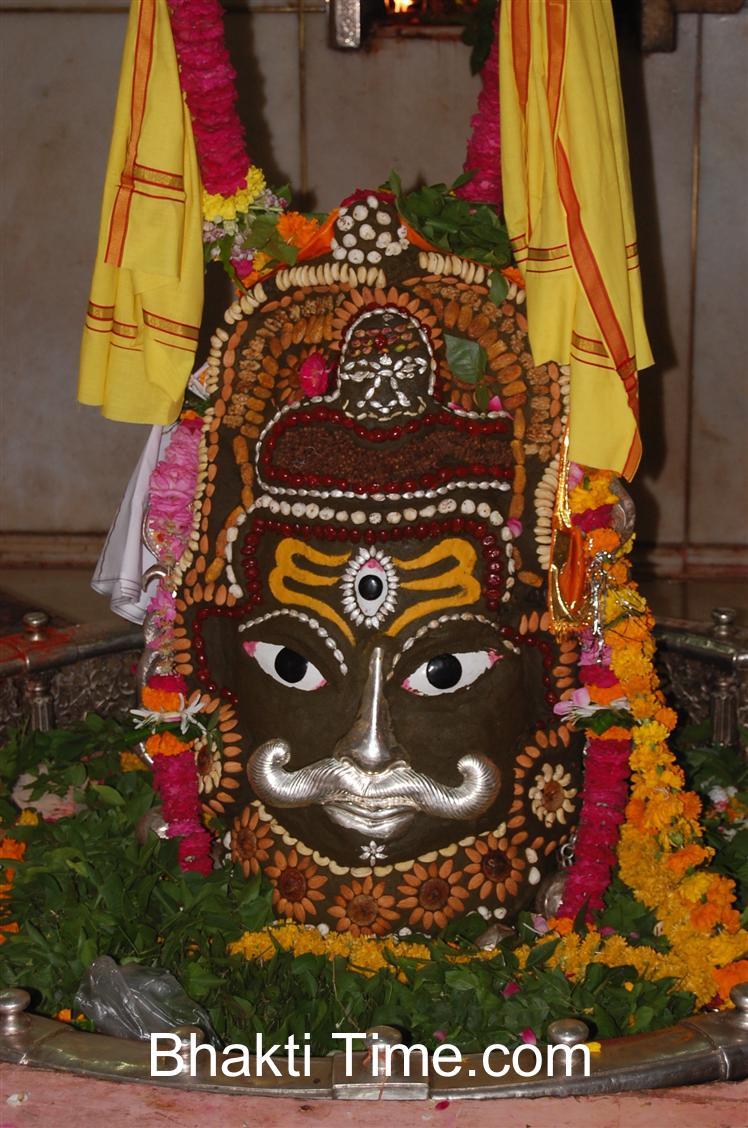 ujjain mahaka Bhasma Aarti