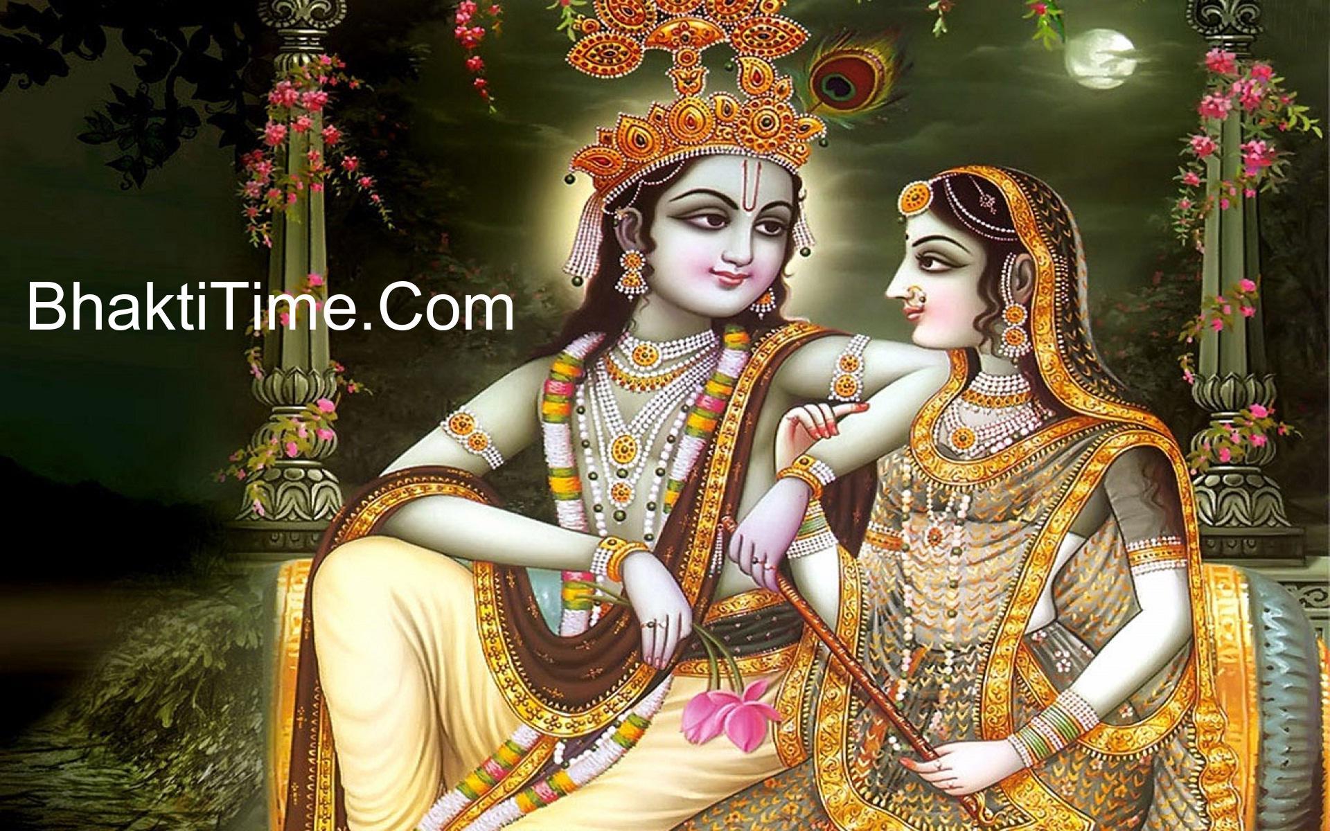 Happy-Janmashtami-Radha-Krishna-wallpaper