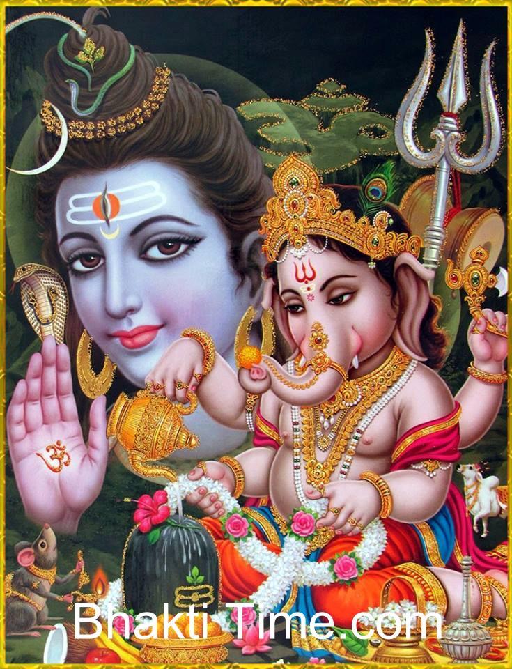 ganesha and shiva